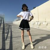 百褶裙女海軍風黑色半身裙高腰學院網球裙夏a字短裙子 LJ1061【旅行者】