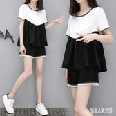 孕婦夏裝時尚套裝新款孕婦裝夏季兩件套韓版短褲短袖套裝  yu4028『俏美人大尺碼』