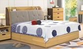 【新北大】✪ C147-A 費德勒5尺床組二件(床箱+四抽床底)-18購