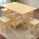 摺疊餐桌 鬆木折疊餐桌小戶型簡約現代折疊長方形 MKS薇薇