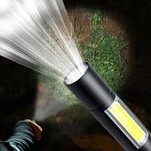 手電筒 LED燈 帶側燈 手電 工作燈 USB充電 強光 迷你電筒 LED三檔迷你手電筒【S055】生活家精品