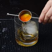 圓頭帶柄威士忌量酒器 測量杯雙耳量酒器30ml酒吧調酒工具  熊熊物語