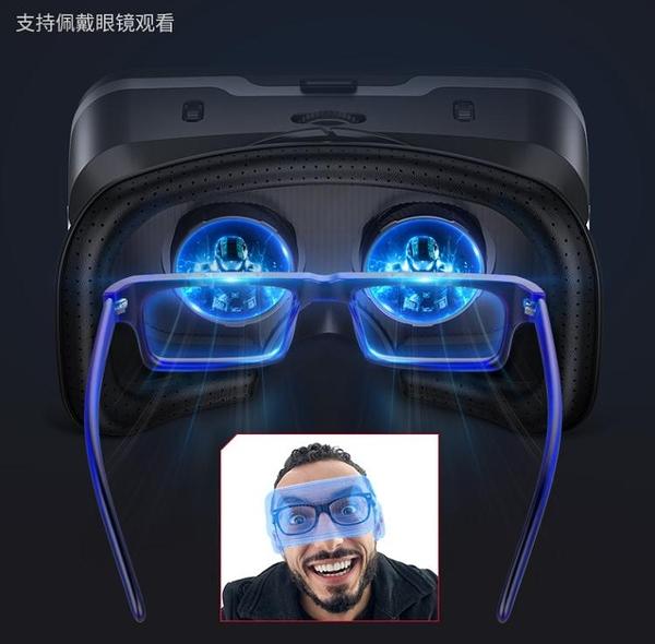 摩士奇vr眼鏡手機專用4D頭戴式Ⅴr一體機ar眼睛3D虛擬現實rv游戲電影華為oppo電腦版 印巷家居