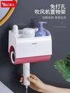 吹風機置物架免打孔浴室收納架風筒架家用戴森吹風筒收納筒架子 樂活生活館