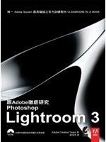 二手書博民逛書店《跟Adobe徹底研究Photoshop Lightroom 3