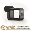◎相機專家◎ GoPro HERO9 B...