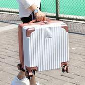 行李箱 18寸ins網紅拉桿箱潮女小型登機箱迷你旅行箱包男密碼箱子