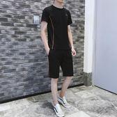 運動套裝夏季晨跑步服運動衣服裝休閒短袖五分短褲健身兩件套 野外之家