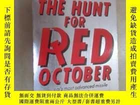 二手書博民逛書店外文書罕見The Hunt for Red October(共479頁,32開)Y15969