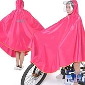 腳踏車騎行雨衣雙面罩加大防風斗篷電瓶車雨衣單人雨披【英賽德3C數碼館】