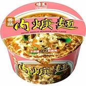 味王香菇肉羹麵88g/碗【康鄰超市】