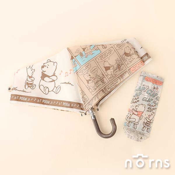 日貨彎把摺疊傘 no.43小熊維尼漫畫- Norns 日本進口迪士尼系列 輕量耐風骨 防風雨傘 摺疊傘 折傘