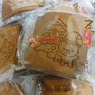 日式瓦煎燒(原味)3000g【0216零...