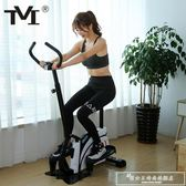 TVI踏步機靜音家用健身器材橢圓機慢跑腳踏機太空漫步跑步機igo『韓女王』