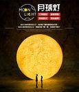 【風雅小舖】13cm 3D月球燈 觸控月亮燈 裝飾 觸控小夜燈情人節 聖誕節交換禮物 生日禮物許願燈