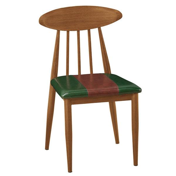 【森可家居】艾堡皮面餐椅(貝殼椅) 7ZX879-12