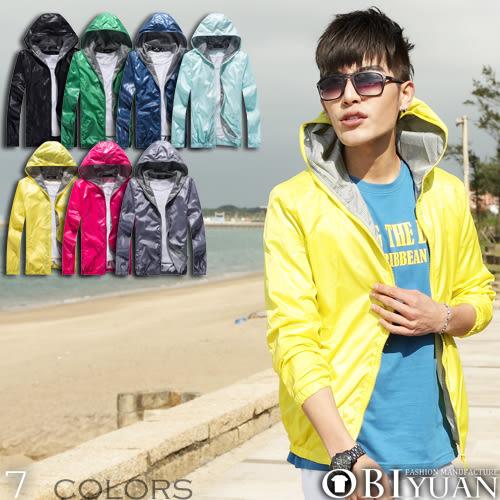 風衣外套【F50062】OBI YUAN韓版馬卡龍多色消光面料連帽外套 售完即止