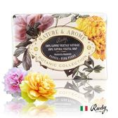 【義大利Rudy Profumi】米蘭古典牡丹保濕香皂150g