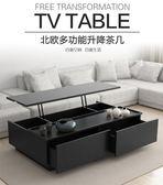 茶幾 新款現代簡約茶幾 黑色橡木紋可升降大小戶型客廳儲物可創意茶桌 MKS夢藝家