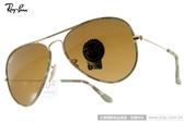 RayBan 太陽眼鏡 RB3025JM 169 -58mm (迷彩-金) 迷彩系列 熱銷飛官款 # 金橘眼鏡