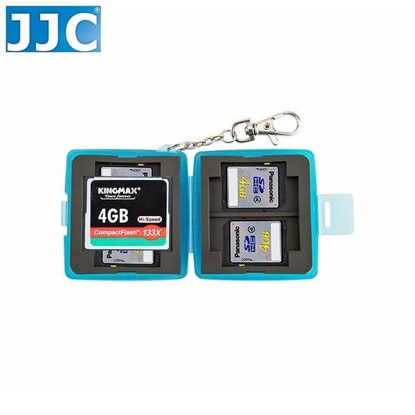 又敗家@JJC淺藍SD.CF記憶卡儲存盒附鑰匙鏈 記憶卡收納盒記憶卡保存盒記憶卡保護盒SDHC卡盒SD卡盒XC