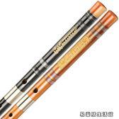 演奏苦竹笛子樂器高檔橫笛 易樂購生活館