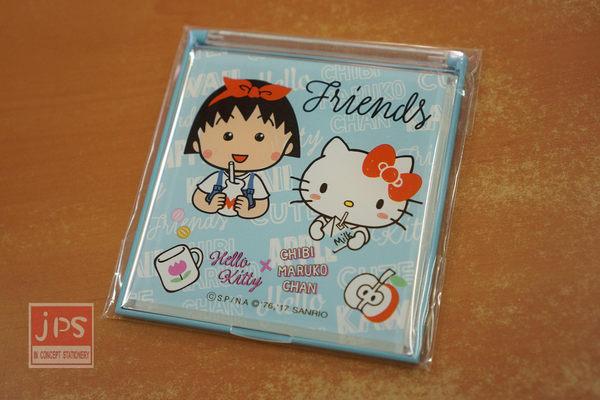 櫻桃小丸子 × Hello Kitty 立鏡 藍
