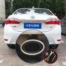 豐田汽車18款19新卡羅拉專用尾喉改裝1.2T排氣管雙擎裝飾雷凌配件