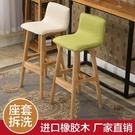 吧台椅子實木現代簡約高腳凳家用復古酒吧椅...