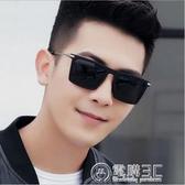 長方形潮男墨鏡小框小臉防紫外線反光眼鏡韓版網紅社會太陽鏡 電購3C