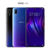 Vivo V11i AI智慧拍照手機~送9H鋼化玻璃貼+氣墊空壓殼+10000mAh移動電源