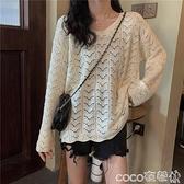 熱賣針織毛衣 毛衣2021秋季新款溫柔風鏤空長袖冰絲針織罩衫女寬鬆外穿薄款上衣 coco