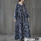 棉麻洋裝 加肥加大碼女裝長袖棉麻連身裙春秋寬鬆復古印花亞麻長袍民族風裙