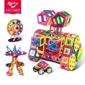 磁力片積木兒童吸鐵石玩具磁性磁鐵3-6-8周歲男女孩散片拼裝益智   蘑菇街小屋