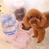 寵物飲水器狗狗食盆貓咪水盆喂食器自動飲水機喂水喝水器泰迪用品『韓女王』