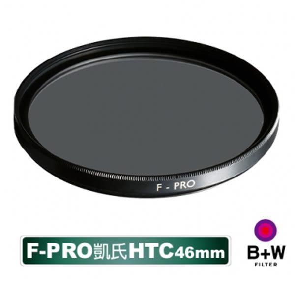 【B+W】F-Pro KSM 46mm HTC-PL 高透光凱氏環形偏光鏡 公司貨