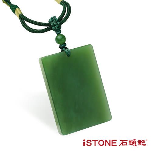 碧玉平安玉佩項鍊(大)【石頭記】