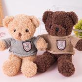唱歌公仔會說話小號30cm模仿可錄音小熊經典穿衣款泰迪熊玩具公仔創意娃娃