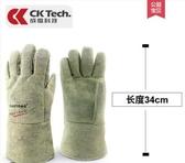 卡斯頓500度隔熱手套耐高溫手套防高溫防熱阻燃防火防燙工業五指-T