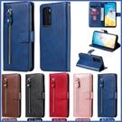 小米 紅米9T 紅米Note10 Pro 小米 11 Lite 5G 拉鍊磁扣皮套 手機皮套 掀蓋殼 錢包皮套 插卡 支架 保護套