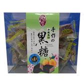 御珍嚐沖繩角切枇杷黑糖200g【愛買】