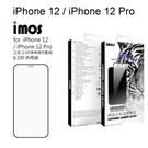 【IMOS】2.5D滿版人造藍寶石玻璃保護貼 iPhone 12 / 12 Pro (6.1吋) 防塵網版