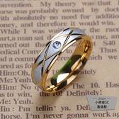 買一送一時尚飾品指環男士戒指個性轉運食指【小檸檬3C】