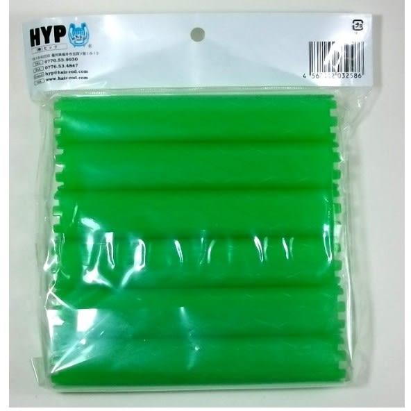 日本燙髮卷 HYP LONG 髮卷 Φ26  長 150 mm  容量 6 入  產地  日本  日本原裝進口