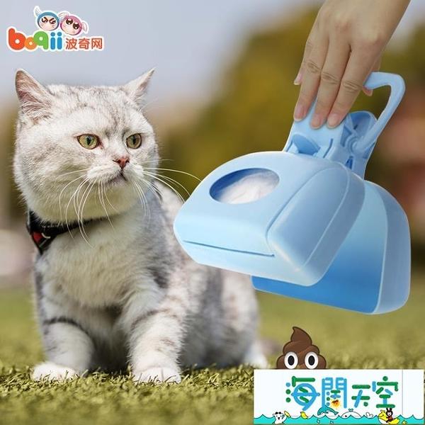 波奇網 寵物貓狗用品搗蛋鬼寵物清潔器拾便器貓狗拾便器狗屎夾 【海闊天空】