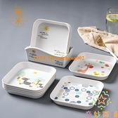 家用餐桌垃圾盤6寸小碟子方形水果零食盤點心干果盤子【奇妙商舖】