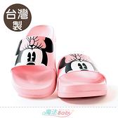 女鞋 台灣製迪士尼米妮授權正版新潮時尚拖鞋 魔法Baby