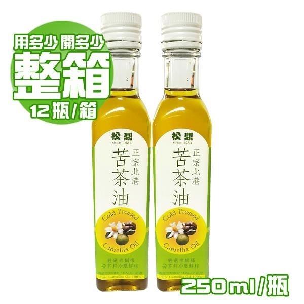 【南紡購物中心】【松鼎】正宗北港100%苦茶油x12瓶(250ml/瓶)
