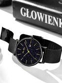 手錶 星空手錶男士抖音同款概念防水時尚潮流簡約全自動機械錶男錶學生 創想數位DF