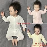 嬰兒衣服薄款長袖莫代爾無骨透氣寶寶空調服睡衣連體衣夏【齊心88】